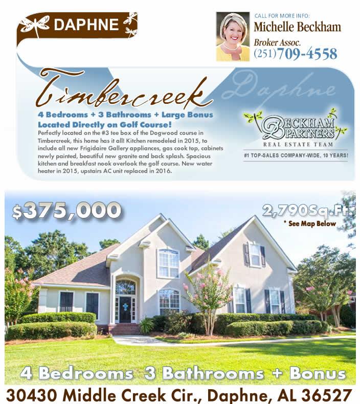 Daphne Alabama: Timber Creek Daphne AL Homes For Sale